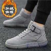 Fashion Mens Faux Fur Lined High Top Flats Boards Shoes Casual Dress Sneakers US