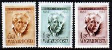 HUNGARY - 1955. Composer Bela Bartok - MNH