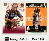 2004 Select NRL Authentic Predictor+Unsigned Captain CP1 Gorden Tallis-Broncos