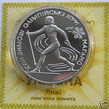 SKI - Ukraine 10 UAH Silver Proof 1 Oz Coin 1998 Nagano Olympic Sport KM# 44