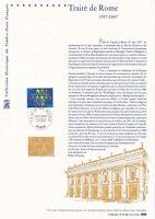 Document philatélique 1er jour 30- 2007 Traité de Rome
