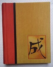 Zen Blank Journal by Hay House Staff and Daniel Levin (2004, Hardcover)