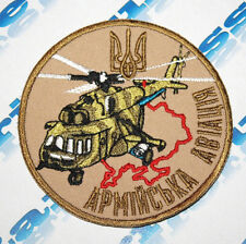 PATCH UKRAINIAN ARMY AVIATION AIR FORCE HELICOPTER * RUSSIA WAR EASTEN UKRAINE