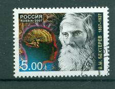 Russie - Russia 2007 - Y. & T. n. 6988 - Vladimir Bekhterev
