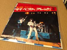 """Queen Your My Best Friend Japan 7""""ps Orig Vinyl Excellent Condition"""