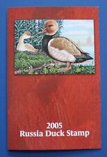 Russia (RD17) 2005 Russia Duck Stamp Presentation Folder with Stamp