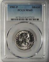 1981-P  $1 SBA SUSAN B ANTHONY DOLLAR PCGS MS65 #41457525 GEM BU WITH EYE APPEAL