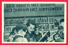 1950's Soviet Lithuania STALIN Era Propaganda Photo Postcard USSR Children