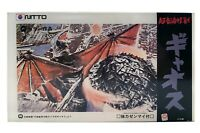 GAMERA MODEL KIT: Gyaos Wind-Up Walking Monster Series (Nitto 1984) NEW IN BOX