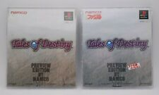 PS1 Tales of Destiny Preview Normal & Famitsu Edition 2pcs Japan PlayStation TOD