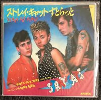 """Stray Cats Stray Cats Strut V Rare Japan 7"""" Mispress PS Punk Psychobilly Cramps"""