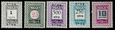 ISRAEL REVENUES FOR USE IN JORDAN (1967-1968), 5 VALUES, MNH