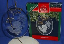 Hallmark Ornament Christmas Smiles Across the Miles 1990 Raccoon Poinsettia NIB