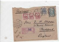 EESTI 1920 registered post  stamps cover Ref 9924