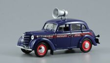 price of 1 43 Scale Model Cars Travelbon.us