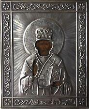 Icone Russe avec riza argent 1890 Saint Petersbourg