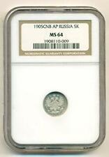Russia Silver 1905 CNB AP 5 Kopeks MS64 NGC