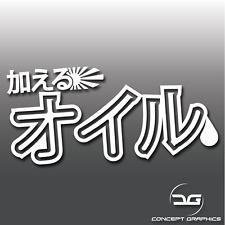 Aggiungere olio Kanji Auto Finestrino Paraurti JDM Adesivo decalcomania in vinile EURO giapponese Rising Sun