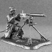 Miniature Tin Figurine Machine gunner 1/32 scale Toy Soldiers 54mm Metal