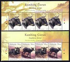 2003 Malaysia Animals Southern Serow Goat, 8v Stamps Upper Block Margin Mint NH