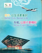 Brochure - China Eastern Airlines  A340-600 '2010 World Expo' Promotional