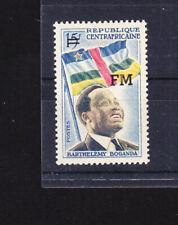 République Centrafricaine n°1 neuf**