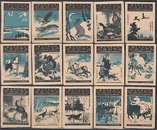 "RUSSIA 1958 Matchbox Label  #58 15pcs, Magaz. ""Hunting and wildlife management"""