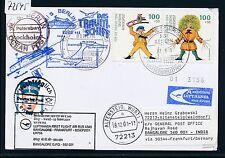 72645) LH FF Frankfurt - Bangalore Indien 1.9.2001, Dt Schiffspost SWE-RUSSLAND