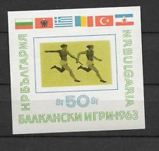 1963 MNH  Bulgaria mi. block 11 Balkan games **