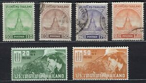 Thailand Sc. #316-319 used + 392-393 MNH 'Don Jedi Monument / FAO 1956 // 1963