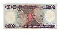 5000 Cruzeiros Brasilien Replacement UNC 1983 C167a/P.202b- Brazil Star Banknote