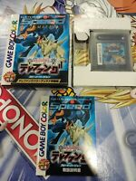 ⭐ Telefang Speed Ver Limited NINTENDO GAME BOY COLOR GBC JAPAN JAP NTSC-J 🎌⭐