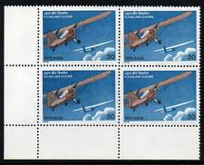 INDIA MNH 1979  Flying and Gliding, Block of 4