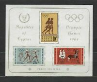 S31009) Cyprus 1964 MNH Olympic Games Tokyo S/S