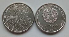 Transnistria 2017 - 1 rouble 60th Anniversary First Artificial Earth Satellite