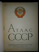 Book Atlas of the USSR 1969