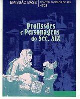 PORTUGAL 1996 PROFESIONES Y PERSONAJES XIX VENDEDORA DE CASTAÑAS CARNET 10 v.