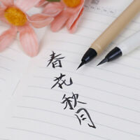 soft brush pen for calligraphy practice stationery art drawing brush writing· yx
