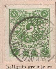 Korea 1Cn stamp 1901 used