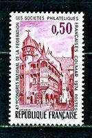 TIMBRES DE FRANCE N°1798  COLMAR  NEUF SANS CHARNIERE