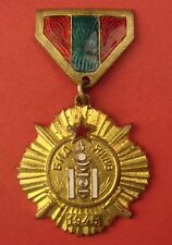 Mongolian Ww2 Medal For Victory Over Japan #46182 Russian Soviet made Mongolia!