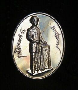1993 Thailand King Chulalongkorn Rama V 5 Statue Medal Amulet Thai BE2536 Oval