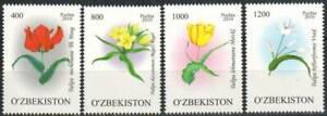 Uzbekistan Stamp - Flowers Stamp - NH