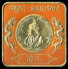 BHUTAN 1972-Gold Foil Embossed Stamp-MNH-King Jigme Dorji wangchuck