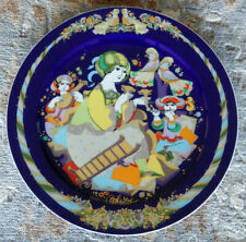 "Rosenthal Studio - Linie  BJORN WIINBLAD 12"" Collectors Plate - Cheerful Clangs"