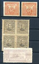 PARAGUAY 7 Stamps Back-Front Printing, MNH & M no Gum, VF