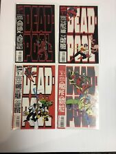 Deadpool Circle Of Chase (1993) # 1 2 3 4 1-4 (VF/M) 1st  Solo Deadpool !