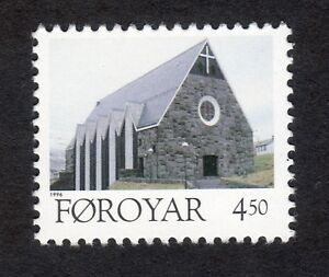 Faroe Islands: Christmas 1996; incomplete unmounted mint (MNH) set (1 value only