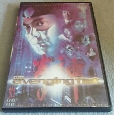 THE AVENGING FIST DVD RARE oop