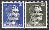 GERMANY 518-519 CSR RUMBURK OVERPRINT OG NH U/M F/VF TO VF BEAUTIFUL GUM